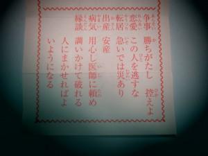 0001.湘南名物魚身亭6