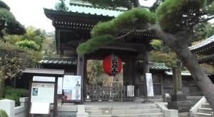 0005.江ノ電長谷駅2