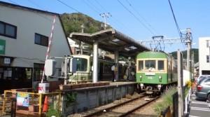 0007.江ノ電稲村ケ崎駅3