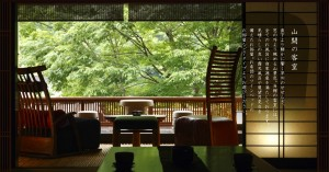 0002.塔ノ沢温泉 山の茶屋3