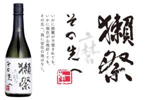 0001.神様へ献上味わいの間違いない日本酒三選1