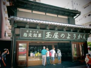 0011.江ノ電江ノ島駅2