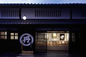 本田味噌本店 一わんみそ汁3