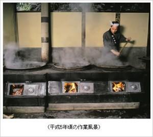 くらま辻井 木の芽煮(きのめだき)2
