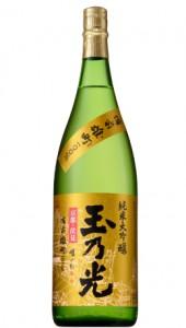 玉乃光酒造 玉乃光純米大吟醸2
