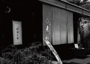 老松 夏柑糖3