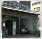 角田香勢園 挽きたての抹茶2