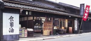 山中油店玉締めしぼり胡麻油2