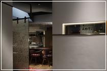 0033.オーナーのこだわり感じる空間 レストラン よねむら 銀座ランチ3