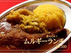 0039.日本最古のインド料理店 ナイルレストラン3