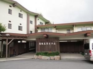 0018.箱根高原ホテル1
