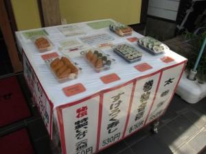 0018.箱根高原ホテル6