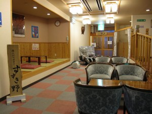 0018.箱根高原ホテル4