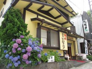 0018.箱根高原ホテル5